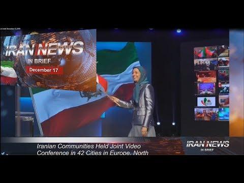 Iran news in brief, December 17, 2018