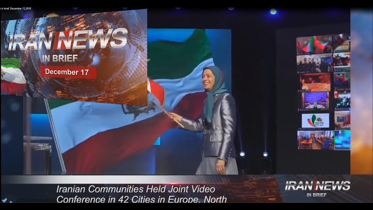 Iran news in brief, December 17, 2018