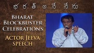 Actor Jeeva Speech Bharat Blockbuster Celebrations Bharat Ane Nenu