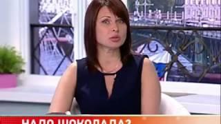 Надо шоколада, Елена Григорьева, врач-диетолог высшей квалификации, эксперт компании Порцион