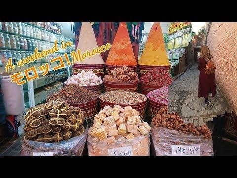 Weekend in Morocco ! モロッコ旅行 Marrakech/Agadir !