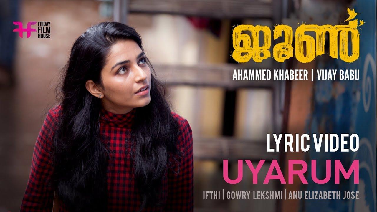 Download June Lyric Video | Uyarum |  Ifthi | Rajisha Vijayan | Vijay Babu | Friday Film House