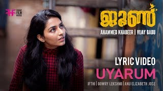 June Lyric | Uyarum | Ifthi | Rajisha Vijayan | Vijay Babu | Friday Film House