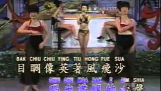 Feng Fei Sha