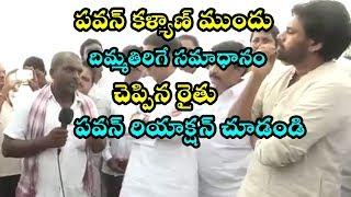 Andhra Pradesh Amaravathi Former Great Words Infront Of Janasena Chief Pawan Kalyan Fata Fut News