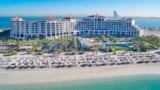 Waldorf Astoria Palm Jumeirah hotel beach