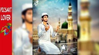 EID EDITING PICSART EID EDITING PICSART LOVER EID EDITING SALMAN SK EDITING PICSART LOVER EDITING