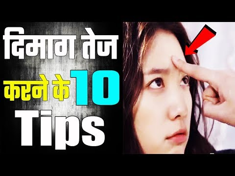 Brain Exercise    How to Increase Mind Power in Hindi    Power of Subconscious Mind, Power Of Om