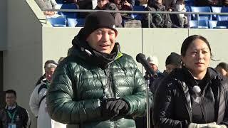 2018年12月24日 熊谷ラグビー場Aグラウンド  「エディー・ジョーンズ ラグビークリニックin熊谷」