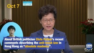 Carrie Lam 2