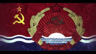 Download Anthem of the Latvian Soviet Socialist Republic MP3 song and Music Video