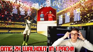 FIFA 17: 2x WALKOUT IN 1 PACK! MY BEST FUT CHAMPIONS REWARDS EVER! 😱- ULTIMATE TEAM (DEUTSCH)