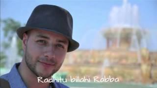Maher Zain - Radhitu Billahi Rabba (English version) (No Music) Official Lyrics Video HD