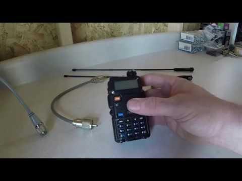 Baufeng Antenna options!