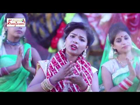 Muskan Singh का हिट देवी गीत. नजरिया तनी फेरी हे माई . New Bhojpuri Hit Devi Geet Songs.