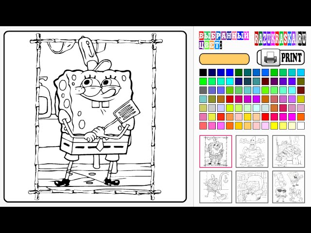 Spongebob Coloring Pages Games Youtube