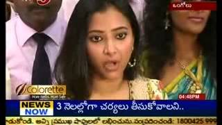 Cine Actresses Inaugurated Kml Shopping Mall - Tv5