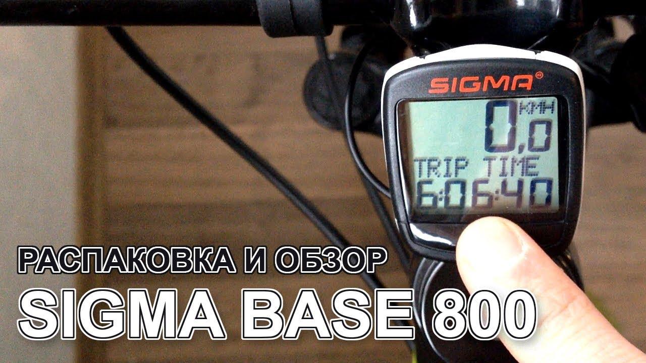 sigma 1609 инструкция на русском