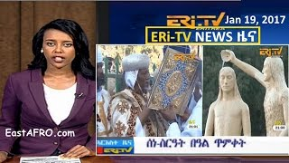Eritrean News ( January 19, 2017) | Eritrea ERi-TV