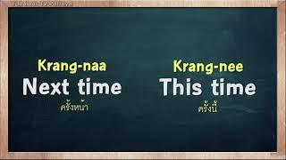 THAI TIME EP.67 Learn to speak thai, read thai, write thai  Thai lesson