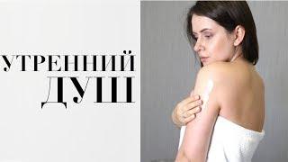 видео Осенние процедуры: уход за кожей тела