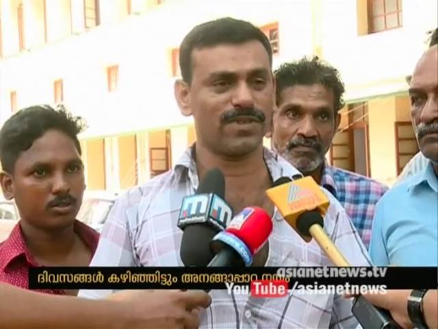 Lift in Kozhikode medical college is not working