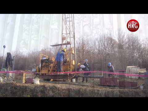 COMSAR ENERGY GROUP promo film