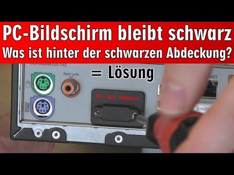 pc-zeigt-kein-bild-🔳-lösung:-plastikabdeckung-3-schrauben-entfernen