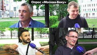 Опрос «Москва-Баку»: Москвичи завидуют болельщикам английского финала Лиги Европы в Баку