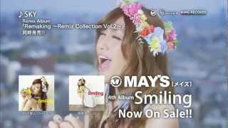 MAY'S/Smiling (CM SPOT)