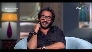 صاحبة السعادة - أحمد حلمي كان فيه واحدة بتقرأ الفنجان قالتلي هتقابل منى وهتعمل دور
