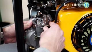 видео Как переделать бензиновый генератор на газ