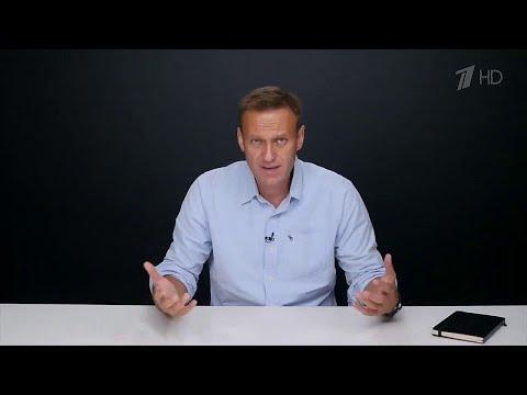 Минюст РФ объявило иностранным агентом Фонд борьбы с коррупцией, основанный Алексеем Навальным.