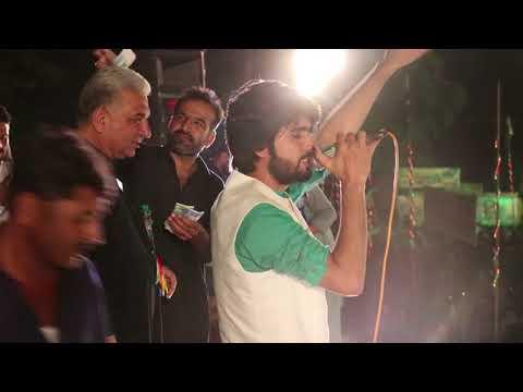 Ya Ali Madad Qasida Zeeshan khan Rokhri 2017