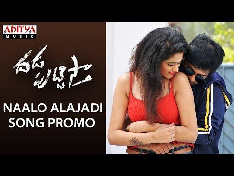 Naalo Alajadi Promo Song | Dhada Puttistha Songs | Vinni viyan, NehaDeshpande,Aanya,Harini