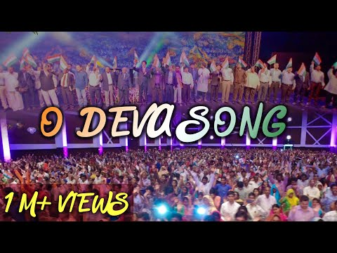 Pray for India | O Deva song by Raj Prakash Paul | All Pastors | Dr jayapaul