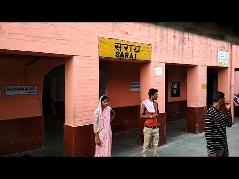 Sarai (सराय) in Vaishali, Bihar