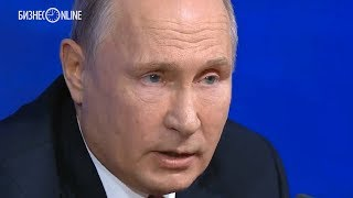 «А вы скандалить не будете?»: Путин ответил на вопрос украинского журналиста о Донбассе