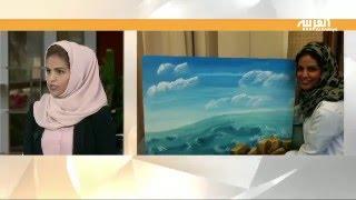سعودية تحول موهبتها في الرسم لوسيلة لمساعدة ذوي الاحتياجات