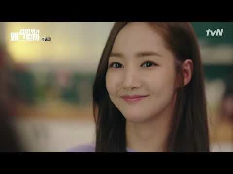 What's Wrong With Secretary Kim Ep 2  #LOWI