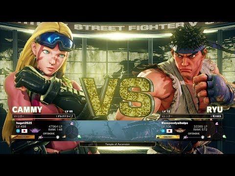 Kazunoko (Cammy) vs Maxspeedyaibalps (Ryu):かずのこ(キャミィ)vs Maxspeedyaibalps(リュウ)