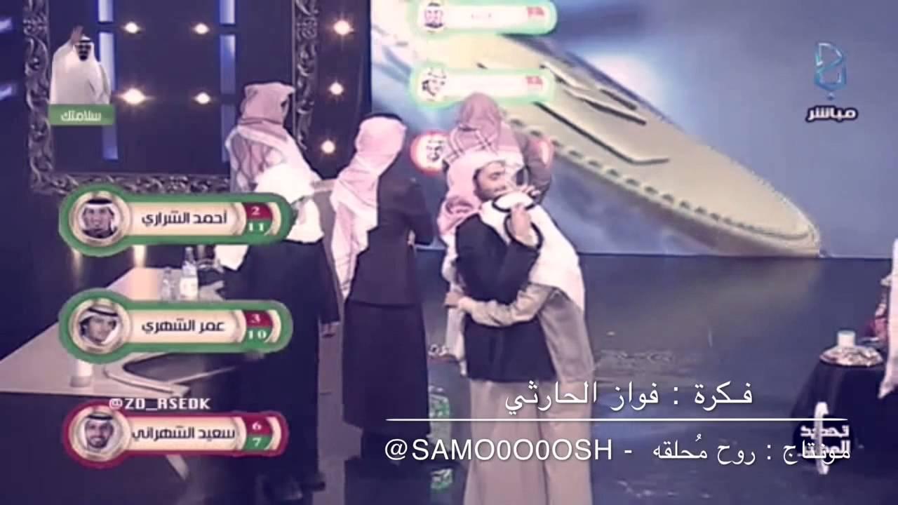 """قصة نجاح سعيد الشهراني :""""()"""