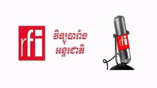 (Radio Khmer News) RFI Khmer Radio,Morning News on 05 April 2014