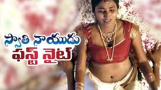 vuclip Swathi Naidu First Night Romance with Husband | Desi Hot Aunty | Mallu Aunty | Last