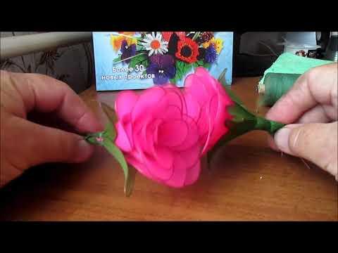 Ветка розы из капрона. Цветы из капрона. Рукоделие