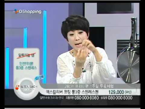CJ Oshopping in Korea