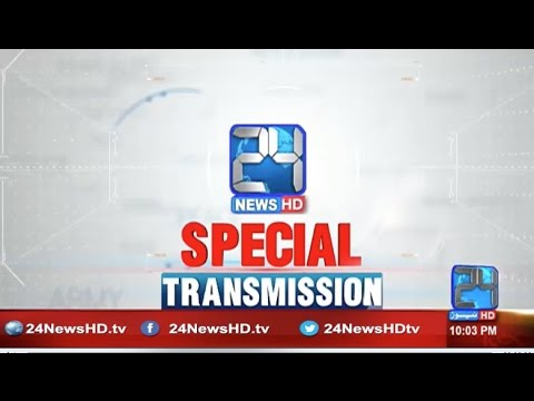 Special Transmission | BBC shocking revelations | 13 January 2017 |