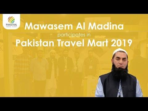 Mawasim AL Madinah