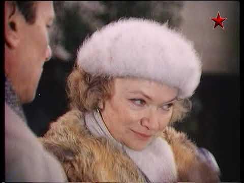 Визит К Минотавру 3 Серия (1987)