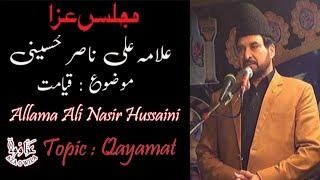 Allama Ali Nasir Hussaini topic Qayamat